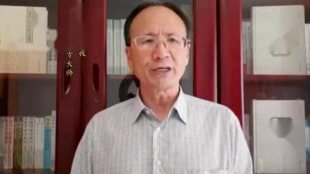 跟随全国著名经方大师王付教授学用《伤寒论》第252条