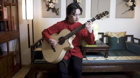 《一生所爱》叶锐文民谣吉他独奏