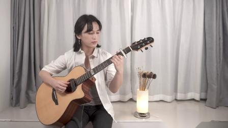 《一生所爱》叶锐文民谣吉他合奏