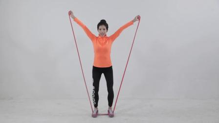 弹力带简易训练上肢侧平举重复20