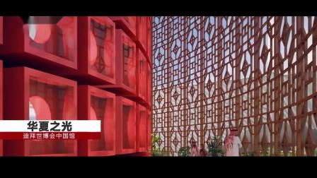 """2020迪拜世博会中国馆3D""""北斗星"""""""