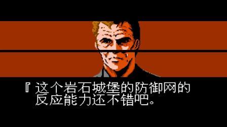 FC忍者龙剑传3代全剧情通关