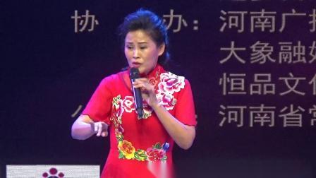 曲剧《陈三两》选段,梨园春明星擂主杨松慧演唱