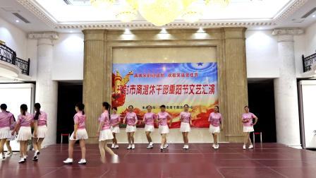 舞蹈:你笑起来真好看,表演:开封菊花仙子艺术团