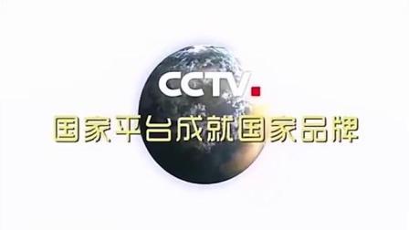 歌顿牌2携手CCTV-7品牌展播