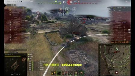 坦克世界 8金730进10房银币弹吊打大哥与冷血9环豹1