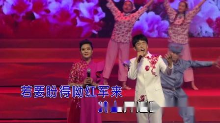 燕妮+董家硕-映山红(现场版)红日蓝月KTV推介