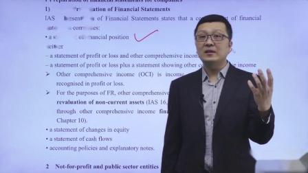金立品教育ACCA-FR(F7)网课-公司财务报表的编
