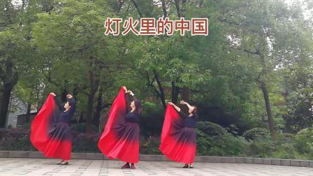 灯火里的中国【制3人】