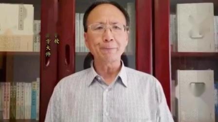 跟随全国著名经方大师王付教授学用《伤寒论》第253条