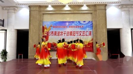 舞蹈:珊瑚颂,表演:开封雅韵艺术团
