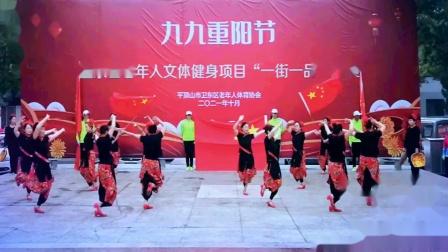 舞蹈《丰收中国》举国欢腾丰收年 风调雨顺永相随 幸福安康天下美