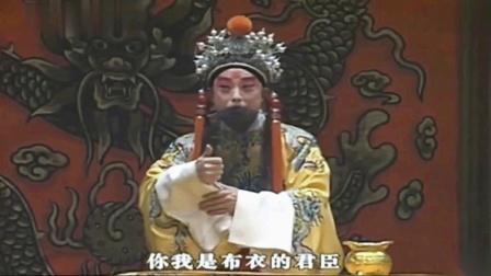 京剧【上天台】姚皇兄休得要告职归林---对唱伴奏(于魁智版)