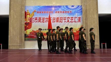 舞蹈:我是一个兵,表演:开封紫荆花艺术团
