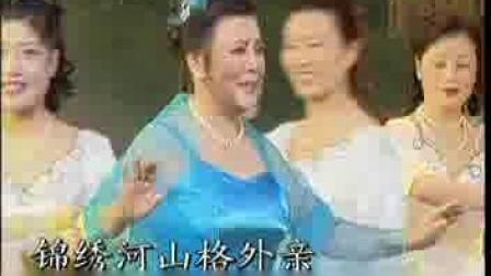 沪剧《第二次握手一归国》演唱;李芝芬