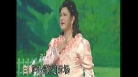 沪剧《茶花女。。。一束茶花》演唱;李芝芬