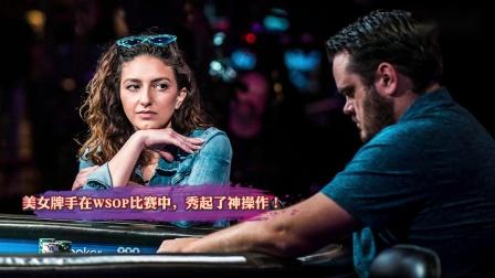 德州扑克:Phil Hellmuth在WSOP表现强劲;WPT比赛总监对扑克未来有信心