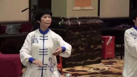 徐闻康源太极一、二队庆祝2021年重阳节