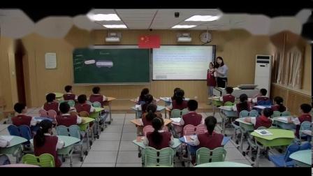 Daming's American Experience(一等奖)-小学英语优质课(2021)