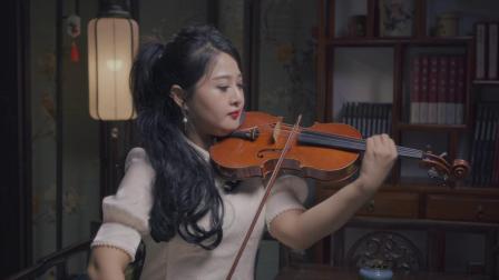 《梁祝·化蝶》叶锐文民谣吉他与小提琴