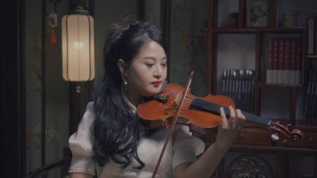 《梁祝·楼台会》叶锐文民谣吉他与小提琴