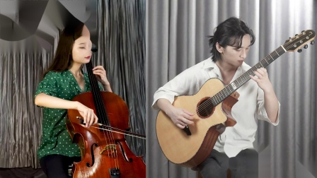 《晴雯歌》叶锐文民谣吉他与大提琴