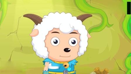 喜羊羊与灰太狼:威哥太厉害了,滑草技艺了得,可惜表演翻车了