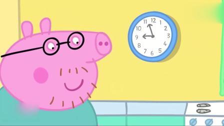 小猪佩奇2:佩奇早上吵醒爸爸,原来是闹钟坏了,能修理好吗?
