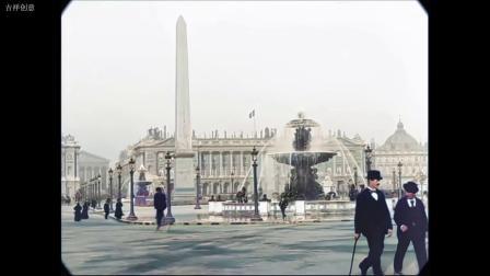 1890到1899 一百年多年前的珍贵街头影像