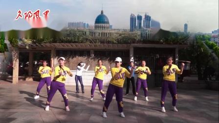 健身舞《后海酒吧》演绎 吕华君 滕州市老干部服务中心 录制