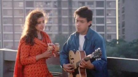 宝莱坞90年代经典电影《孤单你我》经典插曲 Raja Ko Rani Se-Akele Hum Akele Tum