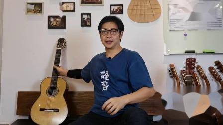 古典吉他公开课 | 11 左手按弦练习(上)