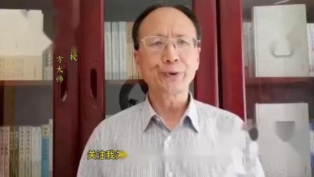 跟随全国著名经方大师王付教授学用《伤寒论》第255条