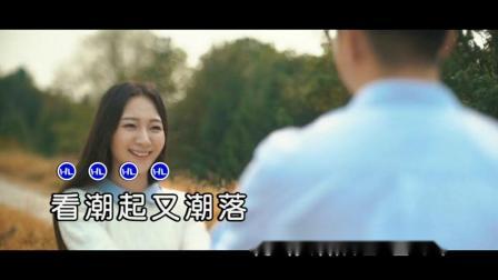 梁剑东-幸福角落 红日蓝月KTV推介