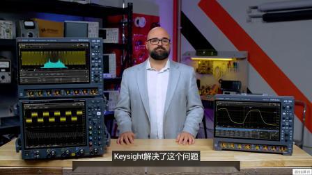 是德科技 Infiniium 系列示波器的快速设置及帮助中心使用教程