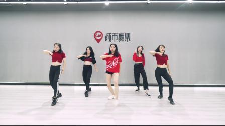 城市舞集   爵士舞《Señorita》指导老师:琪琦 原创