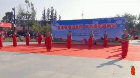 汝南县2021年重阳节汝南县老体协秧歌队展演:健身秧歌《万疆》 -