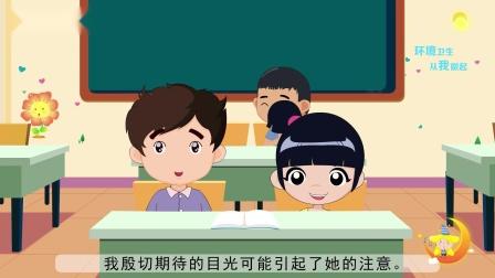 四年级上册《一只窝囊的大老虎》小学语文同步精品课文动画,预习教辅视频,学习好帮手!(一堂一课APP出品)