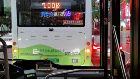 【巴士一公司】751路公交车(Z0A-0080)(淞南镇-公平路周家嘴路下客站)全程