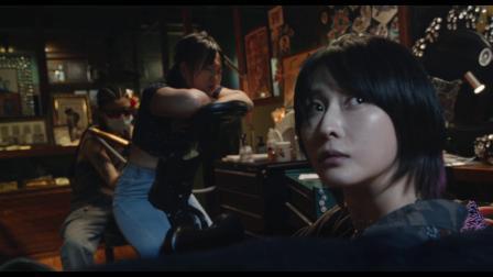 李雪琴新角色命中缺爱情《逍遥游》概念版预告