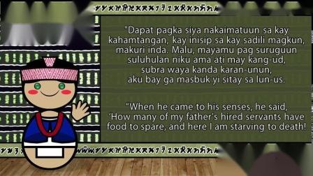 汉努诺奥语听起来是什么样子的?