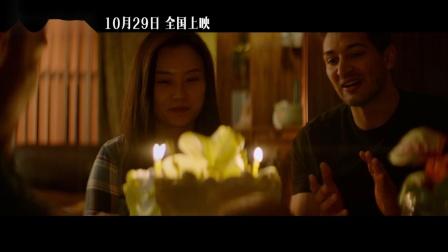 尚语贤面临48小时危机《我是监护人》国际版预告片