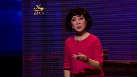 遨游艺海五十春——倪惠英从艺50周年晚会