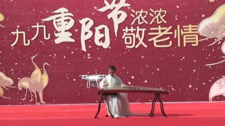 盛世国乐-古筝独奏(胜利西村重阳节文艺联欢会)