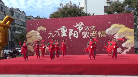 东方红 中国梦-腰鼓(胜利西村重阳节文艺联欢会)