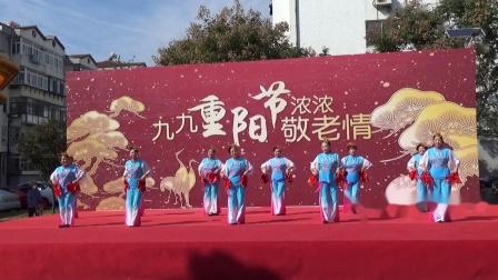 祝寿歌-手绢舞(胜利西村重阳节文艺联欢会)