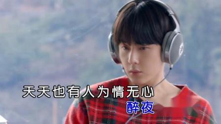 梁剑东-爱之后觉 红日蓝月KTV推介