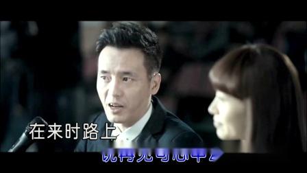 鲍春来-来时路 红日蓝月KTV推介