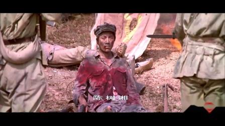 长征1996插曲:十送红军