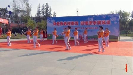 4-汝南县2021年重阳节汝南县健身球操专委会表演《爱我中华》